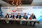 Конференция, посвященная развитию международного транспортного коридора Юг-Запад