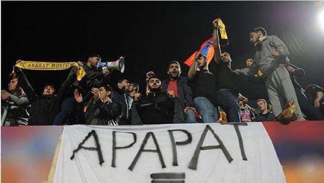 Баку направил протест Российскому футбольному союзу за флаг Арцаха