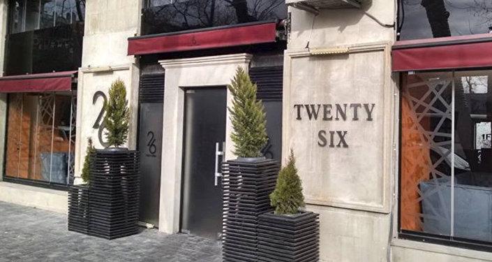 Twenty Six restoranı, arxiv şəkli