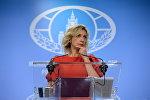 Официальный представитель министерства иностранных дел России Мария Захарова во время брифинга в Москве, фото из архива