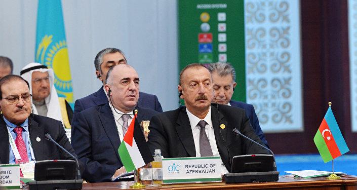 Azərbaycan Prezidenti İlham Əliyev Sammitdə iştirak edir