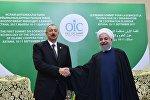 Azərbaycan Prezidenti İlham Əliyevin və İran Prezidenti Həsən Ruhani