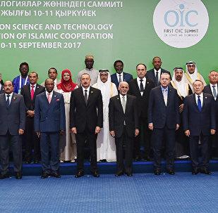 Участники Саммита Организации исламского сотрудничества по науке и технологиям