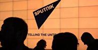 Логотип международного информационного бренда Спутник, фото из архива
