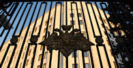 Герб на ограде здания министерства обороны РФ на Арбатской площади в Москве, фото из архива