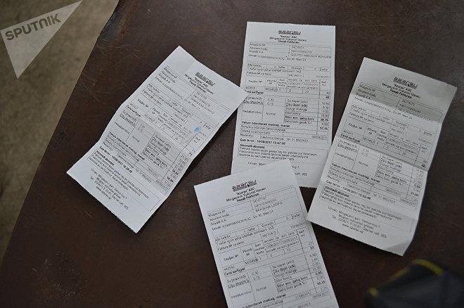 Коммунальные квитанции