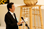 Yaponiyanın Baş naziri Şinzo Abe, arxiv şəkli