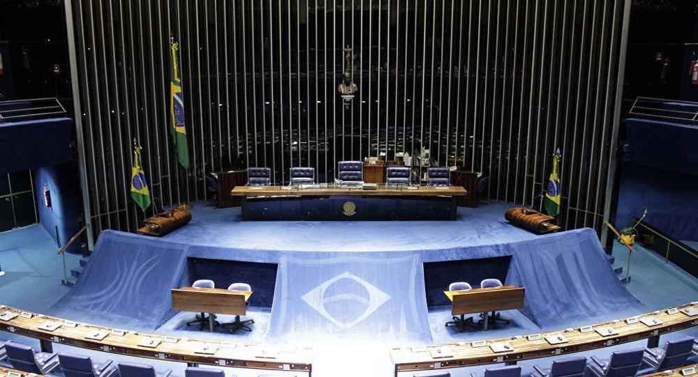 Braziliya Milli Konqresi, arxiv şəkli