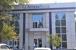 Access Bankın Mingəçevir filialı