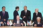Церемония подписания нового Соглашения по месторождениям Азери, Чыраг и Гюнешли