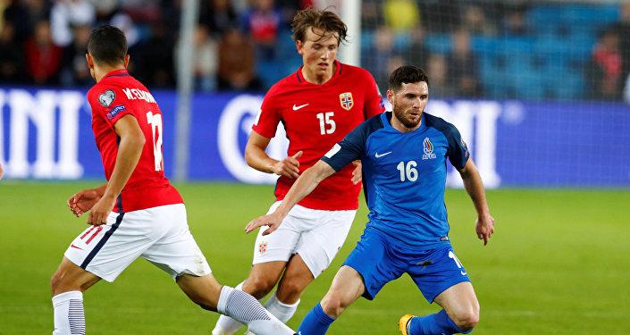 Футбольный матч между сборными Норвегии и Азербайджана, Осло, 1 сентября 2017 года