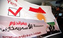 Плакат на референдуме в Курдистане в Эрбиле, Ирак, 26 августа 2017 года