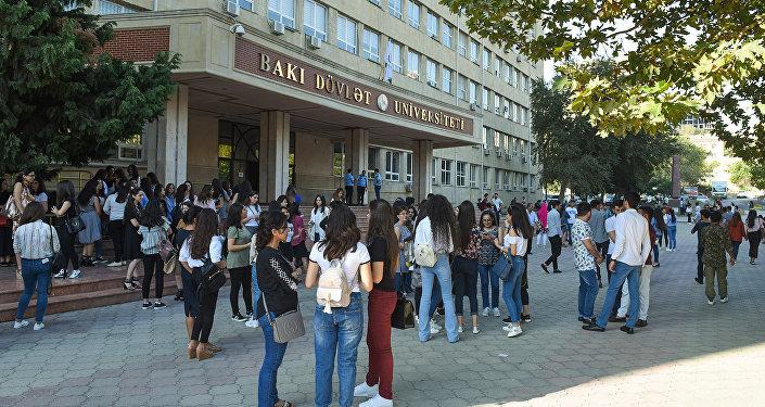 Студенты Бакинского государственного университета, фото из архива