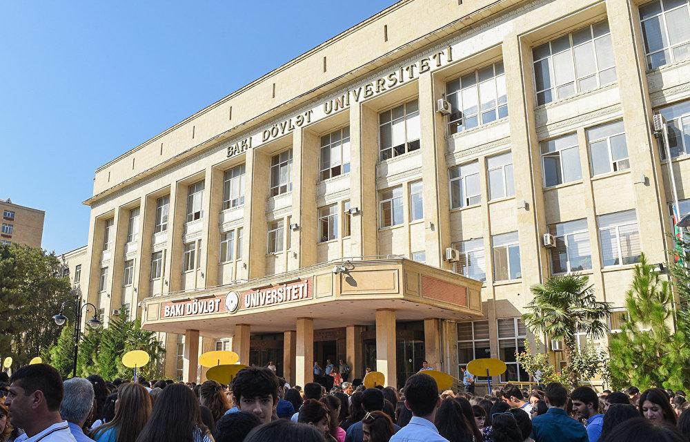 Начало учебного года в Бакинском государственном университете