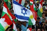 Əlində İsrail bayrağı tütmüş iraq kürdü, 16 sentyabr 2017-ci il