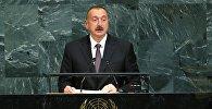 LIVE: Генассамблея ООН в Нью-Йорке. День второй