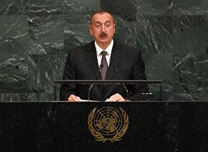 Президент Азербайджана рассказал на Генассамблее ООН о Карабахском конфликте