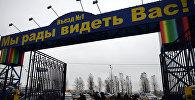 Moskvanın Sadovod bazarında Rusiya hüquq-mühafizə orqanlarının əməkdaşları, arxiv şəkli