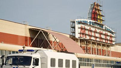 Полиция проводит рейд в торговом центре Москва, 21 сентября 2017 года