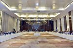 Научно-практическая конференция на тему Стратегическая дорожная карта экономики Азербайджана: проблемы прозрачности и отчетности