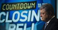 """Ukrayna prezidenti Pyotr Poroşenko Amerikanın """"Fox News"""" telekanalına müsahibə zamanı"""