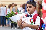 Первоклассник в День знаний в одной из школ Баку