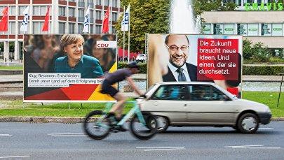 Almaniyada seçki plakatları, arxiv şəkli