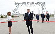 Ильхам Алиев принял участие в открытии Нефтчалинского промышленного квартала