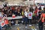 Сбор гуманитарной помощи для пострадавших от землетрясения в Мексике