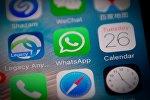 Иконка мессенджера WhatsApp на экране смартфона, фото из архива