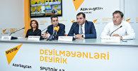 Видеомост, посвященный пропаганде и развитию туристического потенциала в пяти странах СНГ