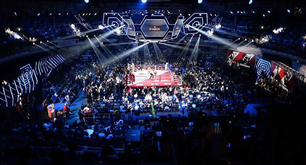 Боксерская арена, фото из архива