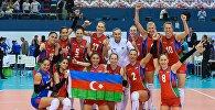 Женская сборная Азербайджана по волейболу