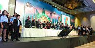 Dünya Boks Federasiyasının 55-ci konvensiyası