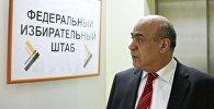 Президент Гильдии российских адвокатов Гасан Мирзоев, фото из архива