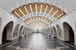 Станция Низами Бакинского метрополитена после реконструкции