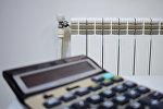 Калькулятор и комнатный обогреватель, фото из архива