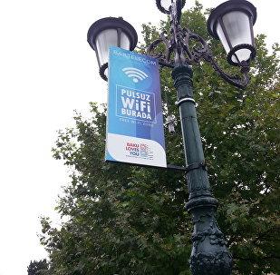 Зона бесплатного Wi-Fi в Баку, фото из архива