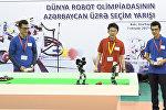 Роботы в Баку сыграли в футбол