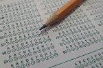 Суицид из-за провала на экзаменах