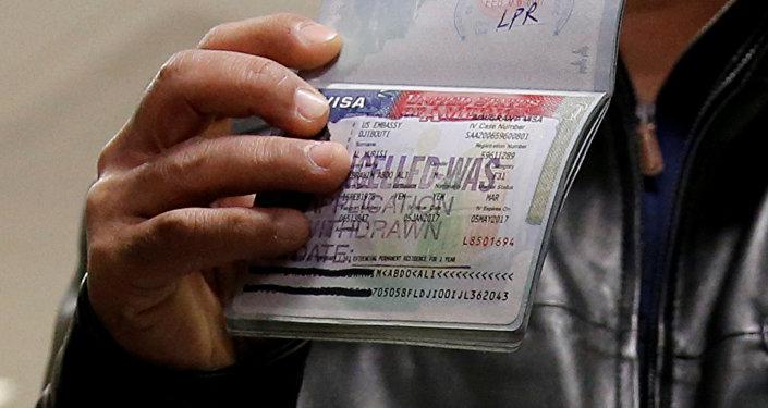 ABŞ vizası, arxiv şəkli