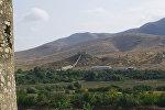 Uzaqdan görünən dağ