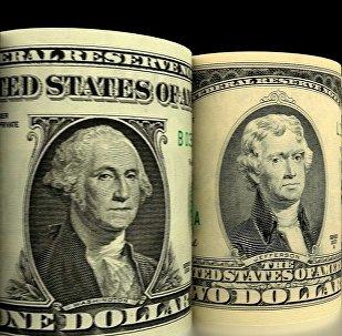 Доллар США. Архивное фото