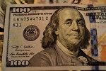 Американская банкнота, фото из архива