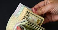 Купюры разного номинала и разной валюты