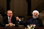 Пресс-конференция президентов Ирана и Турции Хасана Роухани и Реджепа Тайипа Эрдогана, Тегеран, 4 октября 2017 года