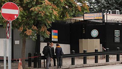 ABŞ-ın Ankaradakı səfirliyi, 9 oktyabr 2017-ci il