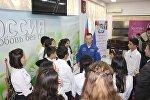 В РИКЦ состоялась встреча российского космонавта Сергея Рыжикова с бакинской молодежью
