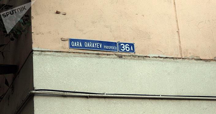 Qara Qarayev prospekti 38-də ünvanındakı vəziyyət