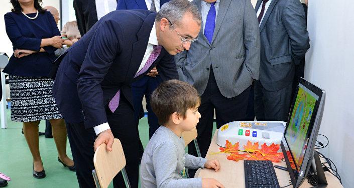 Открытие Детско-молодежного центра